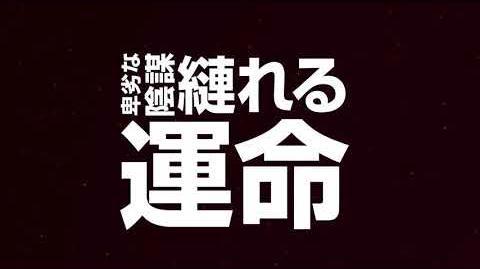 【メイプルストーリー】ARKアップデート紹介PV