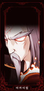 Arkarium Phone Background 720x1480 2