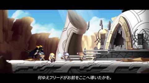 【メイプルストーリー】HEROES of MAPLE Final PV