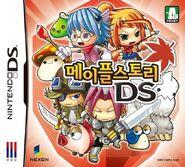 MapleStory DS Korean box art