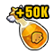 Item SurvivalExp 50000 Icon.png
