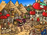 Kamilah Desert