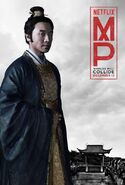 Marco-polo-posters-12dec14-01