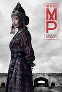 Marco-polo-posters-12dec14-02