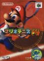 MTN64 Cover Jap