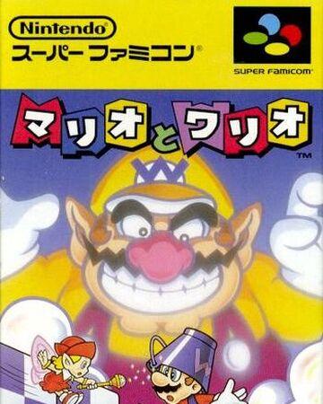 Caja Mario & Wario.jpg
