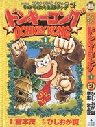Donkey Kong CoroCora Edition (partie 1)
