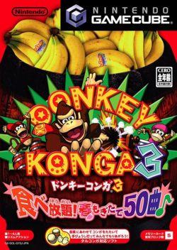 Donkey Konga 3: Tabehōdai! Haru Mogitate 50 Kyoku
