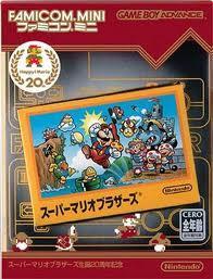 Famicom Mini: Super Mario Bros. 2