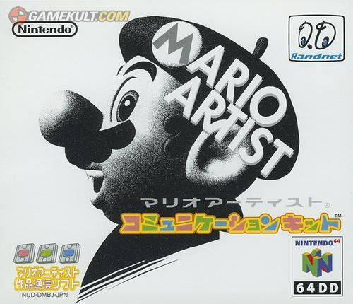 Mario Artist: Communication Kit