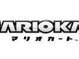 Mario Kart 8/Galerie