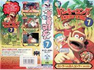 Donkey Kong Country (cassette - volume 7)
