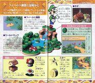 Mario rpg 16