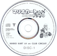 MK64 AST Disc1