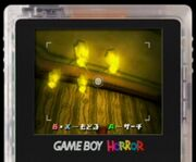 Game Boy Horror.jpg