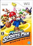 Mario Sports Mix Carátula JAP