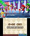 100px-Mario-Sonic-at-the-London-2012-Olympic-Games-3DS-January-Screenshots-13.jpg