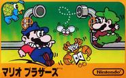 Mario Bros. NES JAP
