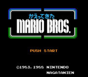 Kaettekita Mario Bros.