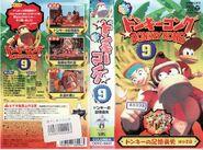 Donkey Kong Country (cassette - volume 9)