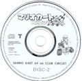 MK64 AST Disc2