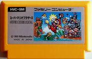 Boîte de Super Mario Bros. version japonaise