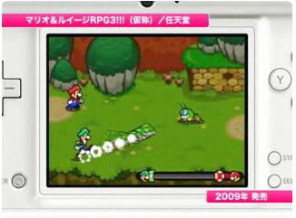 M&L3 Screenshot 2.png
