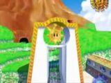 Shine Gate