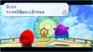 Super Mario Galaxy 2 Screenshot 81