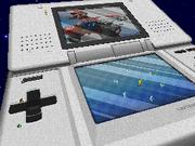 Nintendo DS MKDS battle stage.png