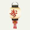 100px-SMO Paper Lantern Souvenir.png