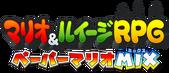 Mario & Luigi Paper Mix - logo