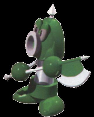 Axem Vert