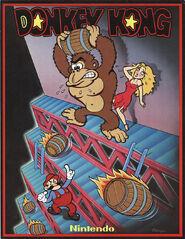 464px-DonkeyKongArcade