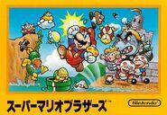 Super Mario Bros JP обложка