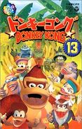 Donkey Kong Country (cassette - volume 13)