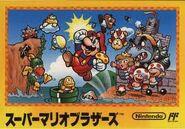 Super Mario Bros. en version japonaise