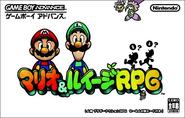 Verpackung Mario & Luigi Superstar Saga (JA)