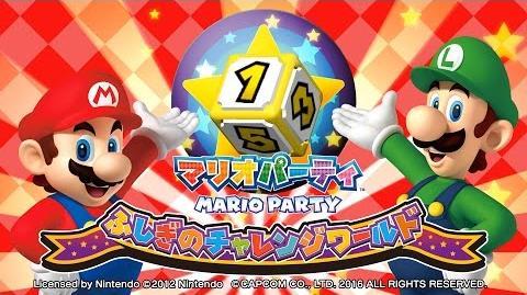 Mario Party Fushigi no Challenge World - Bande-annonce