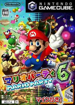 -Mario-Party-6-GameCube- .png
