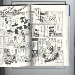 Comic paper mario