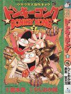 Donkey Kong CoroCora Edition (partie 2)
