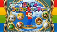 Mario Party Fushigi no Korokoro Catcher (capture d'écran)