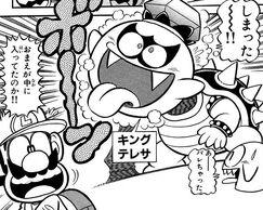 KingBoo Super Mario Kun