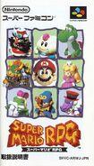Mario rpg 1