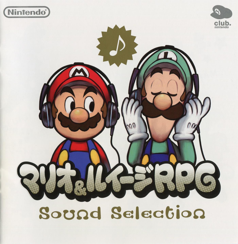 Mario & Luigi Sound Selection