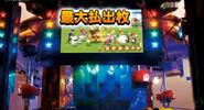 Mario Party Fushigi no Korokoro Catcher (capture d'écran 2)