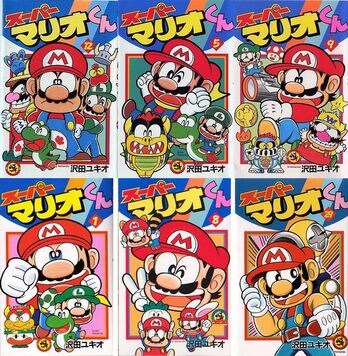 Super Mario-Kun.jpg
