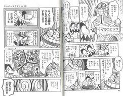 Fawful Super Mario Kun