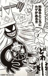 Shadow queen-kun